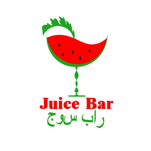 "Create a refreshing and joyful logo illustration for ""Juice Bar""!"
