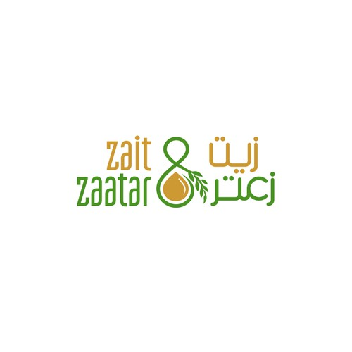 "Logo representing "" oil & thyme"" fast food chain restaurant"