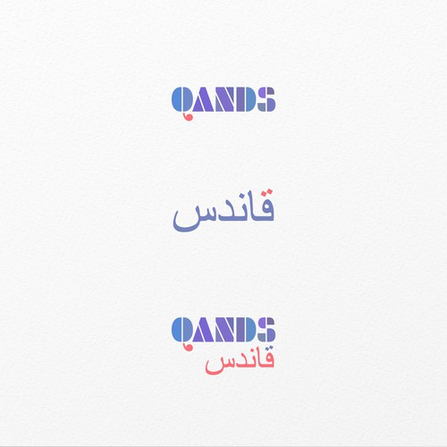 Qands, a large distributor based in Kuwait