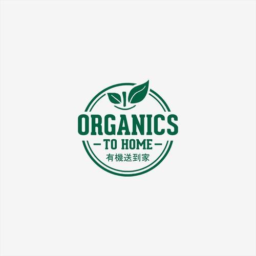 Logo for organic grocery distribution