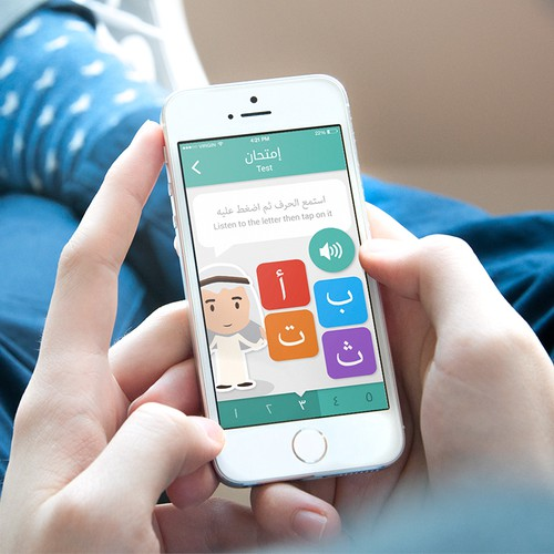 Arabic Speaking App