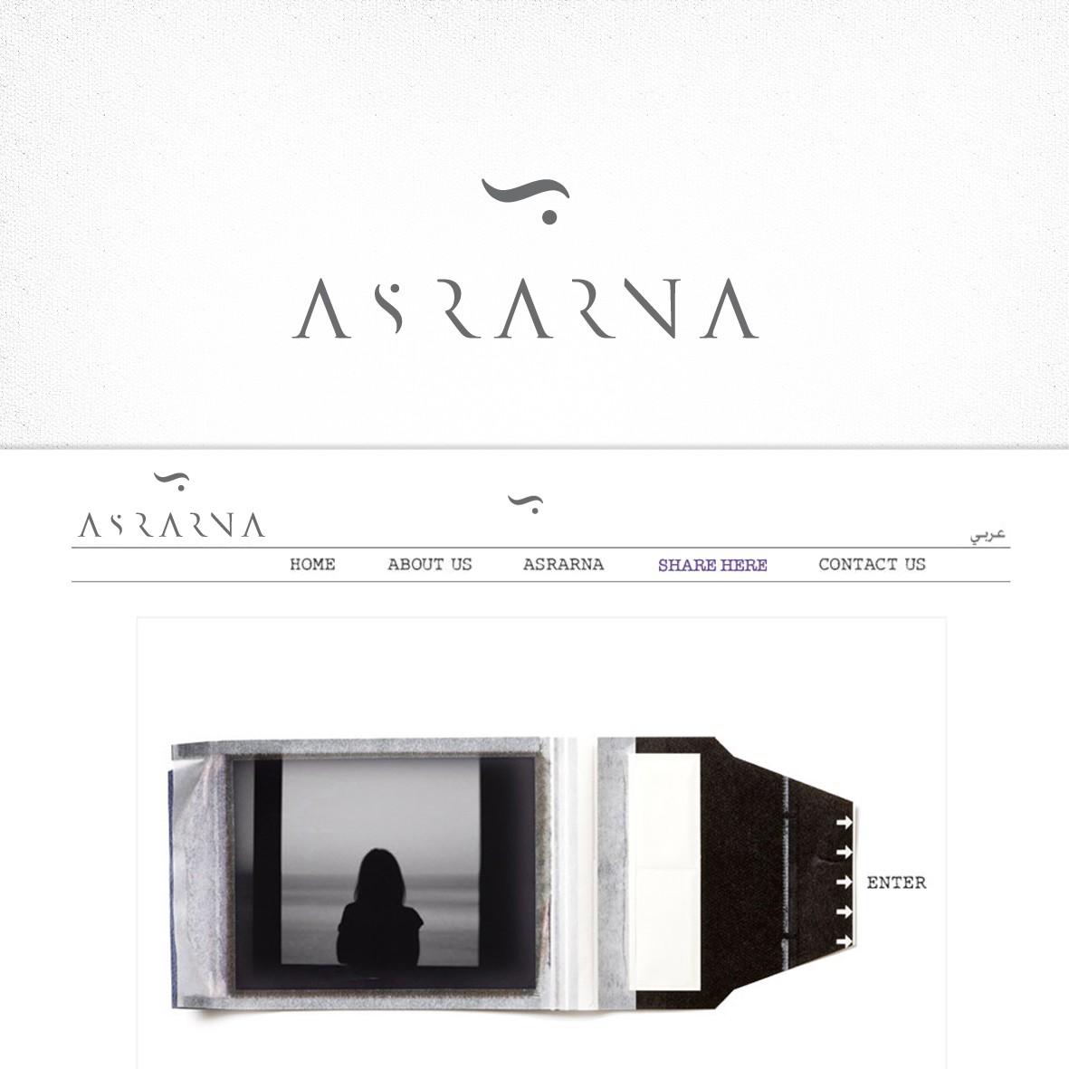 Create the next logo for asrarna