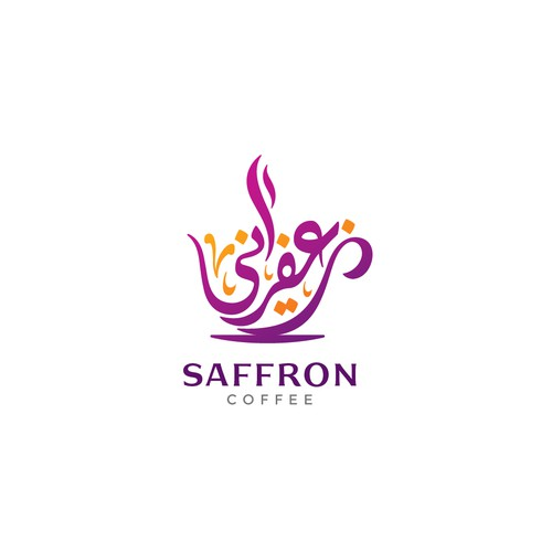 Logo for coffee shop with bakery