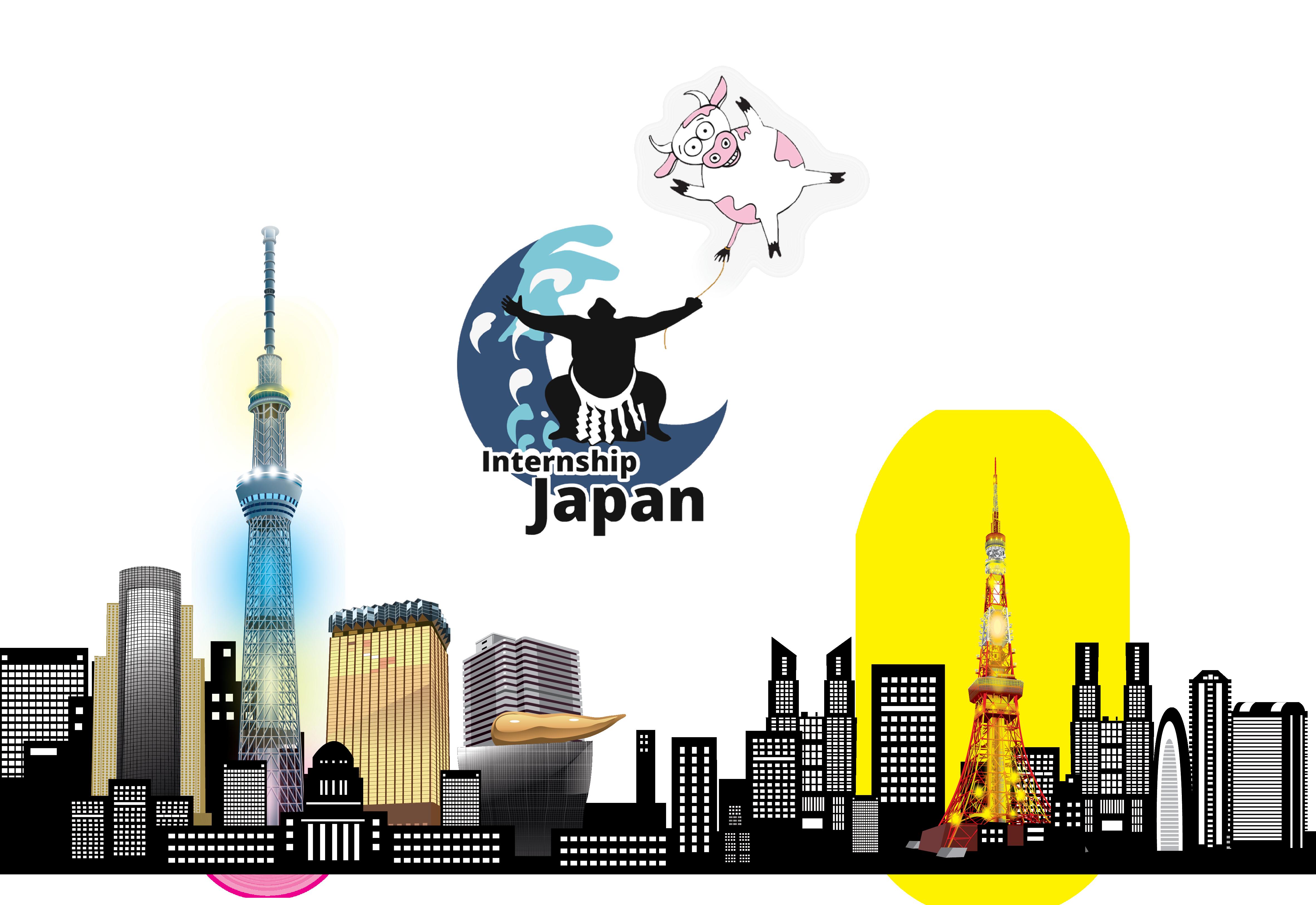 Shared House + Tokyo Skyline