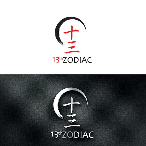 Design a Modern & Minimal Logo with Chinese Characters