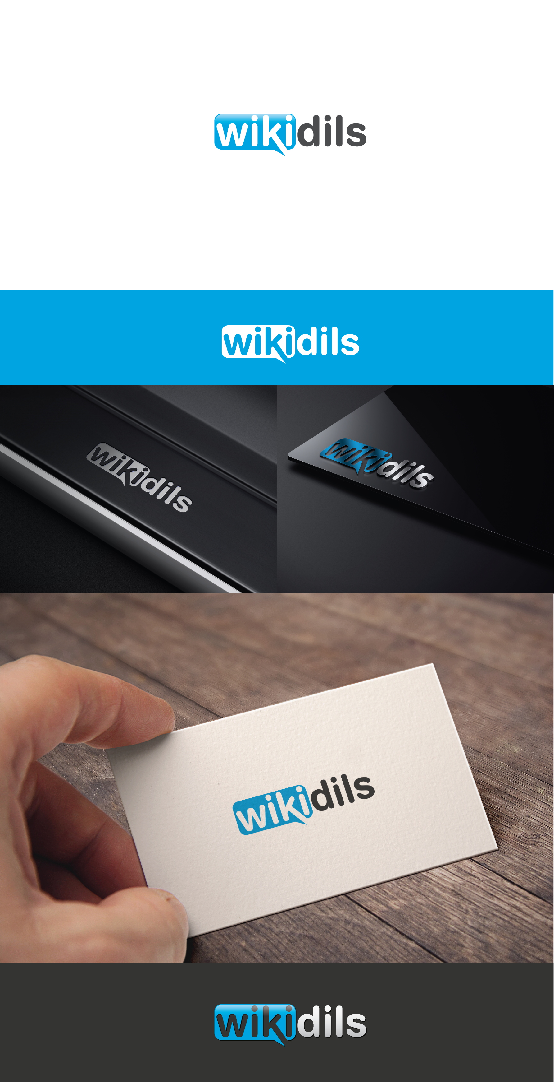 Design a logo for a new e-commerce company