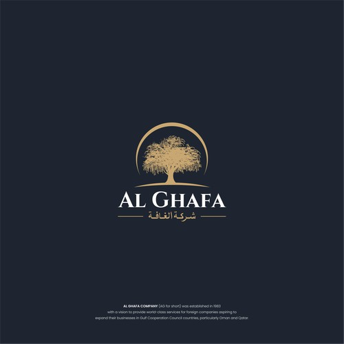 AL GHAFA