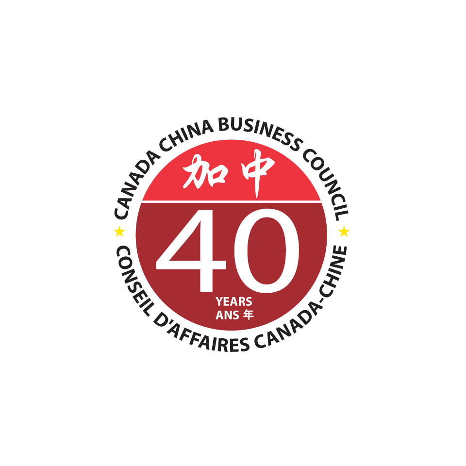 Design our 40th anniversary logo!