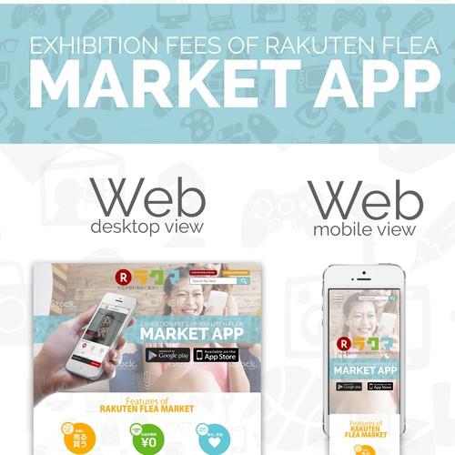 """Rakuten """"Market App Flea"""""""