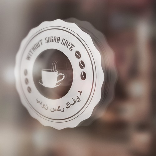 Design a Cafe Logo ..!