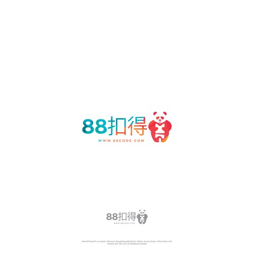 88Code logo design