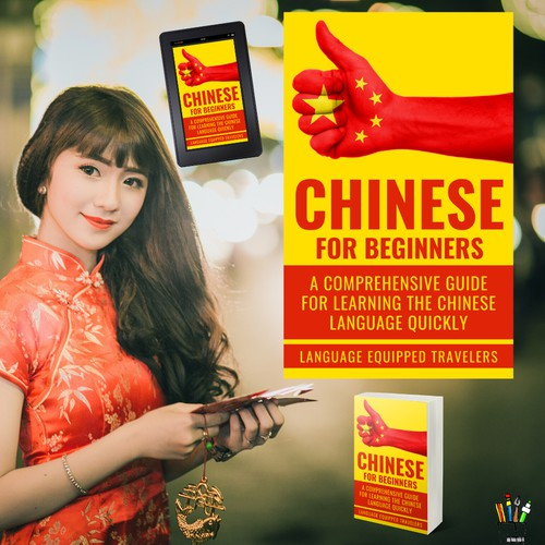 Book cover about chinese language