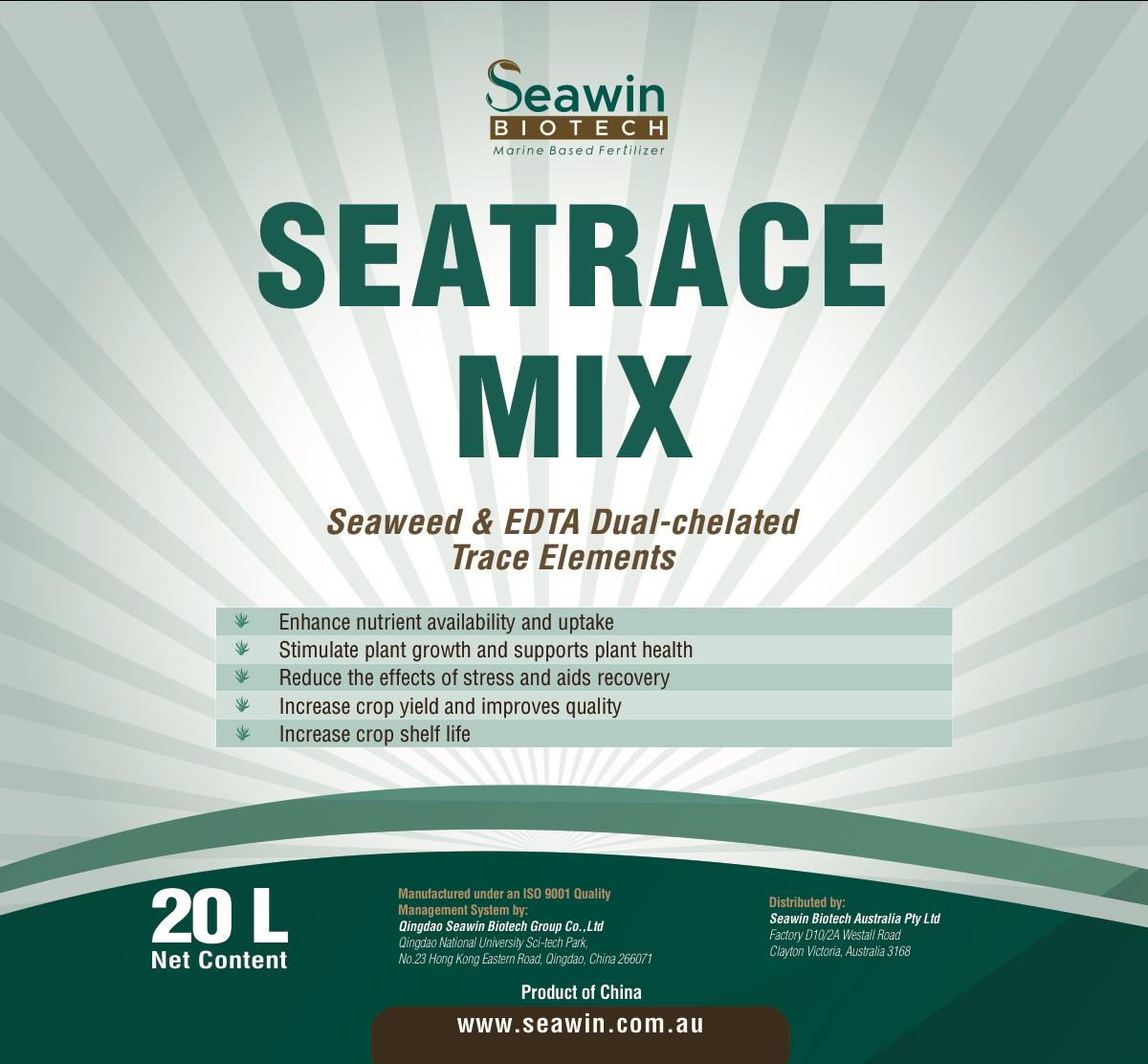 SeaTrace Label Update