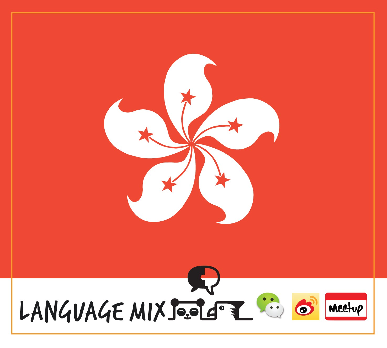 Sticker design for Language Mix