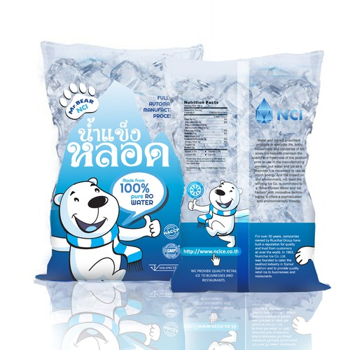ice packaging design