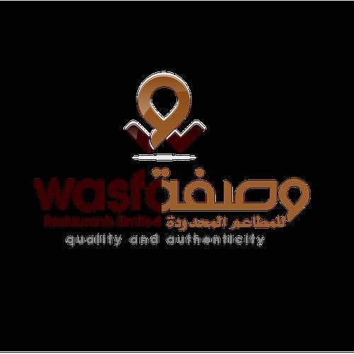 New logo wanted for Wasfa Restaurants Limited وصفة للمطاعم المحدودة