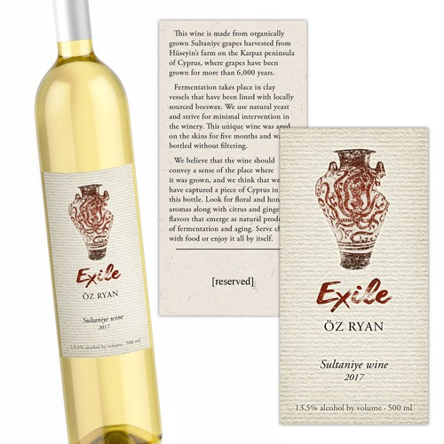 Exile Wine Label