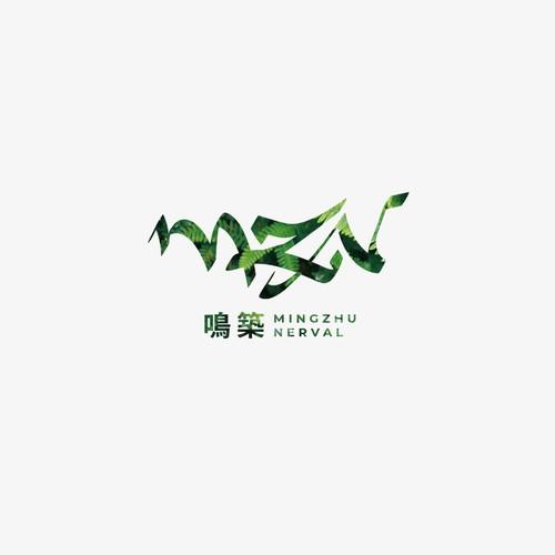 Mingzhu Nerval