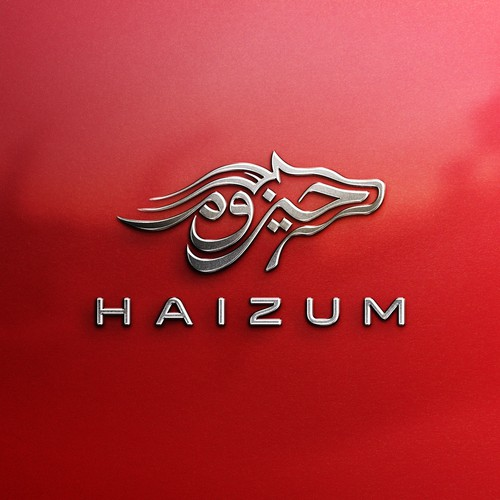 Logo concept for Haizum formula racing team