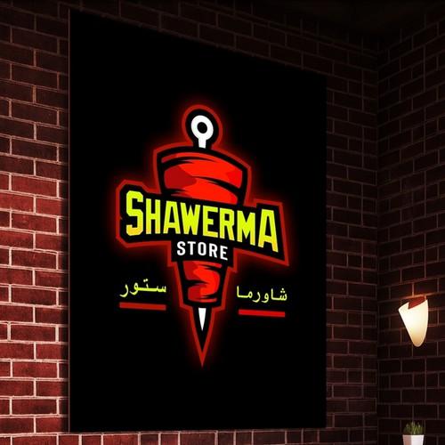 Shawerma Store