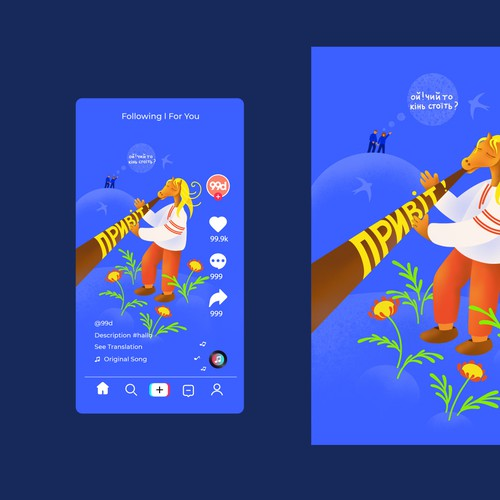"Illustration with ""HELLO"" in Ukrainian language for 99d TikTok debut!"