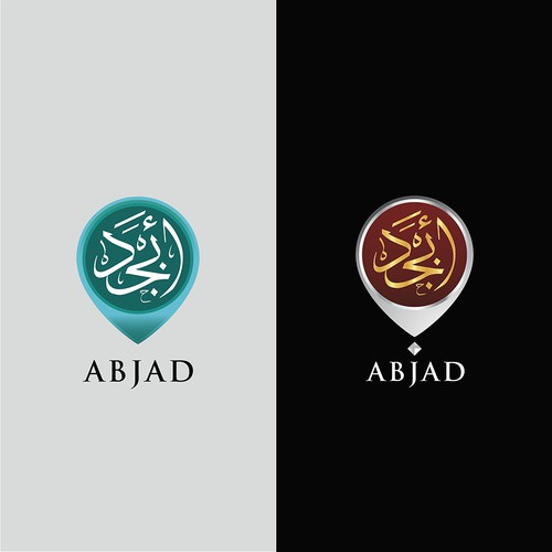 Arabic Logo for Abjad