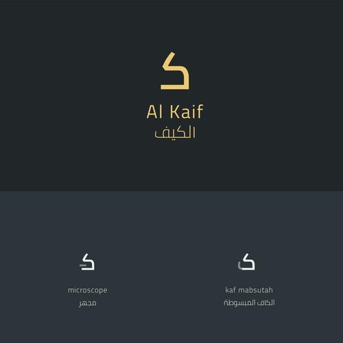 Minimalist Arabic style