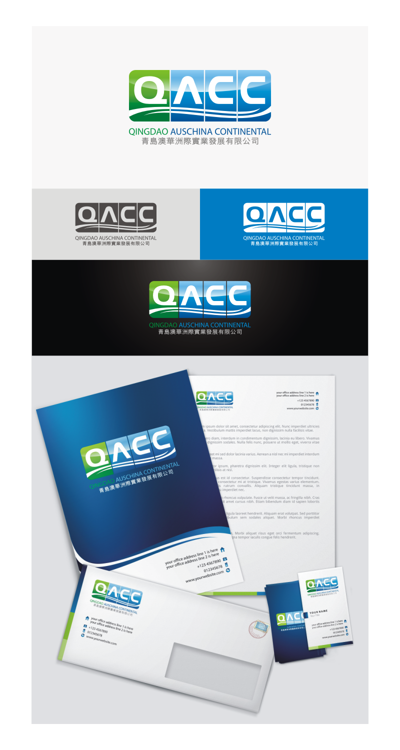 **Prize Guaranteed - QACC, a trading company needs a new logo and business card design!**