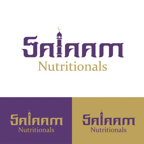 Salaam Nutritionals