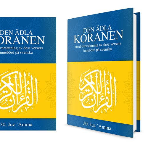 Designing a cover for the Holy Qur'an in Swedish