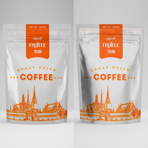 fruttee coffee