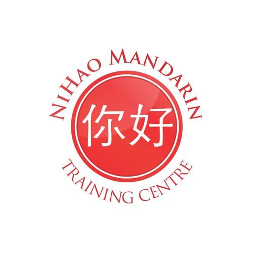 NiHao Mandarin