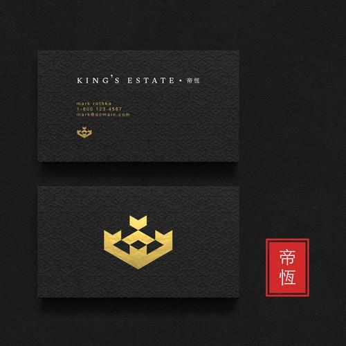 Elegant dual icon for Asia-focused elite realtor
