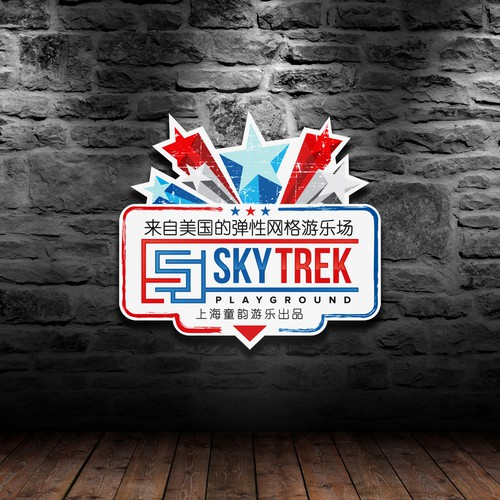 signage for SKYTREK