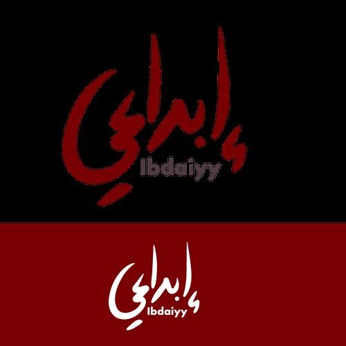 Ibdaiyy