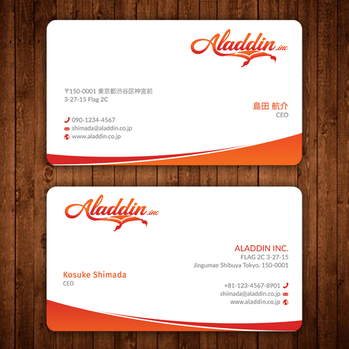 Business Card Aladdin