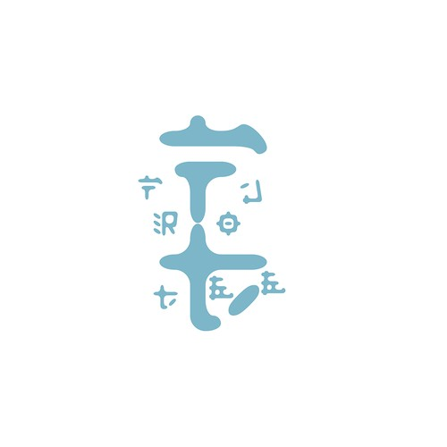 Logo concept for Te shop