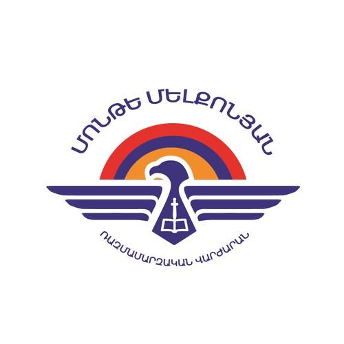 Armenian Militay College Logo Consept