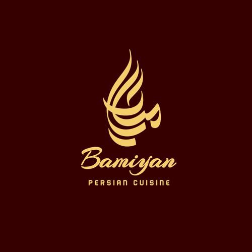 Improve Existing Restaurant Logo !!!