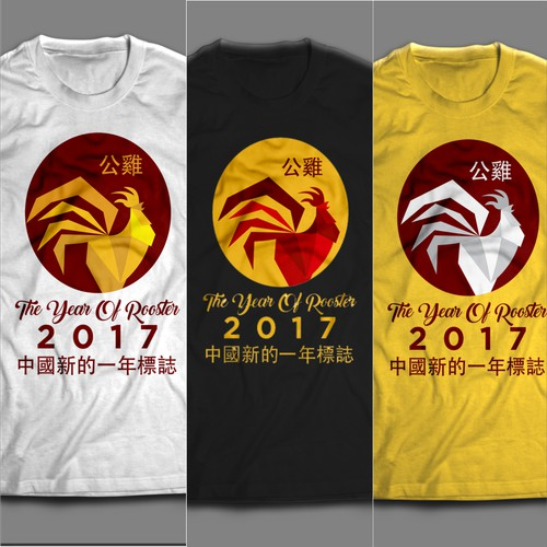 The Year Of Rooster-Feliz Ano Novo Chines 2017