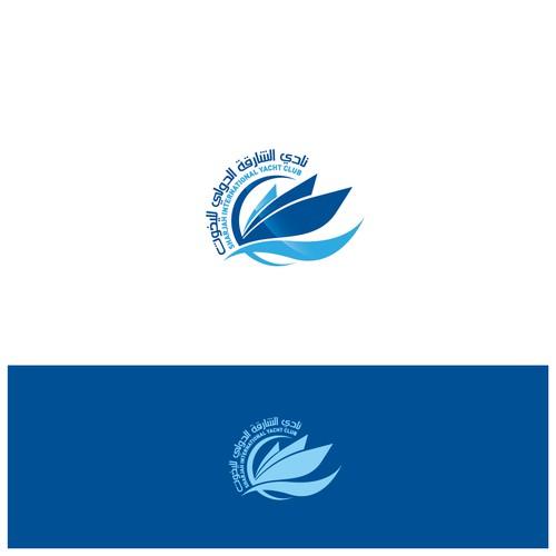 Sharjah Yakht Club