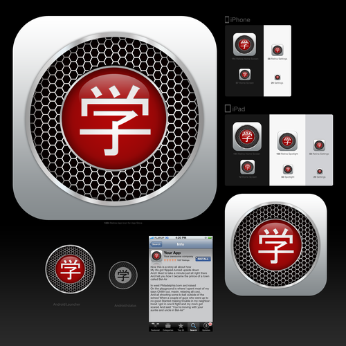 Help Learn Fast with a new icon or button design