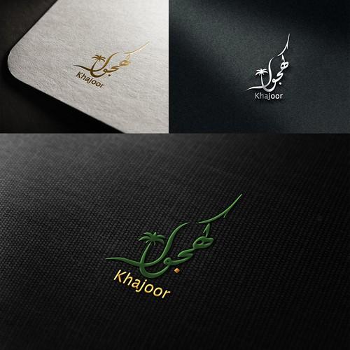khajoor logo