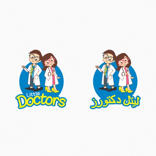 little doctors logo