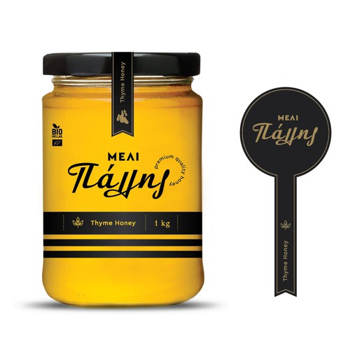 Pallis Honey