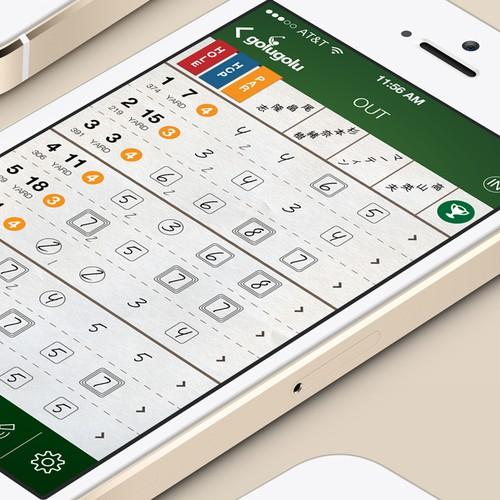 Golf Scorecard Mobile App Redesign