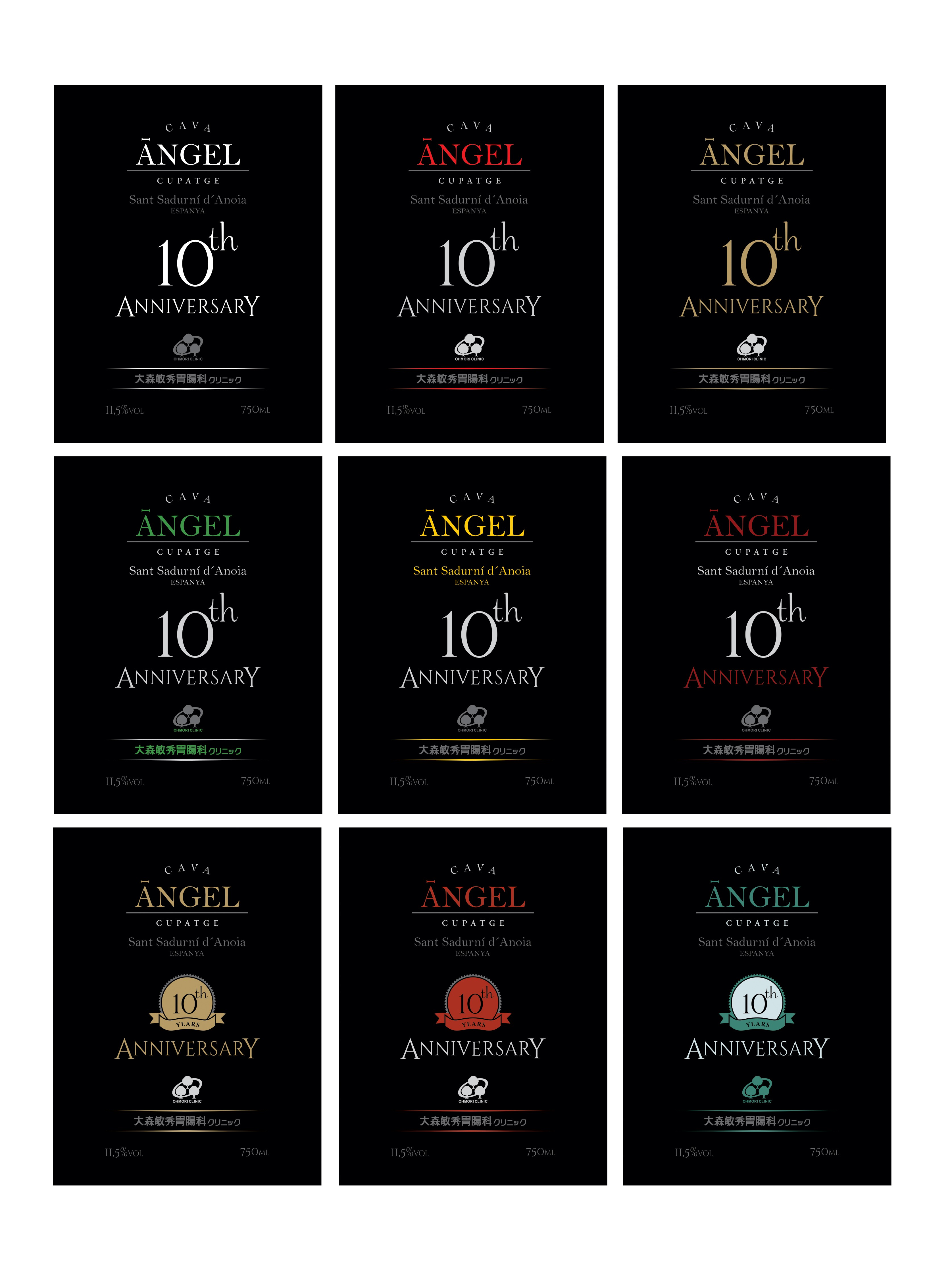 Classic, Luxurious and Organic Wine Label Design for 10th anniversary!!
