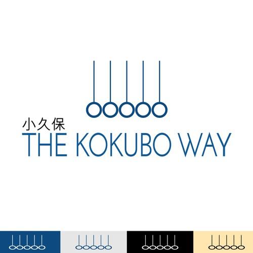 The Kokubo Way Logo #3