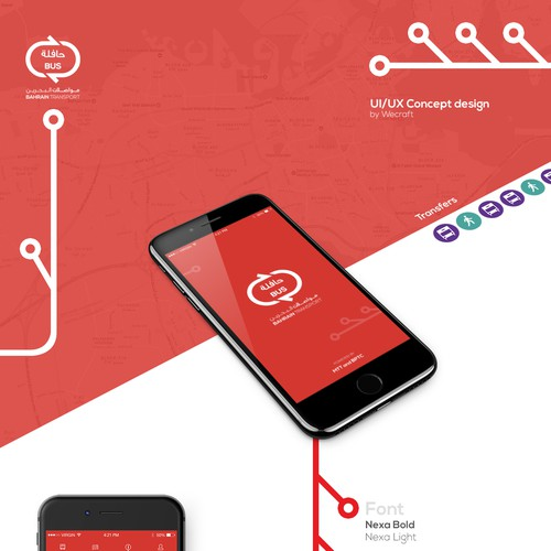 Bahrain Bus mobile app