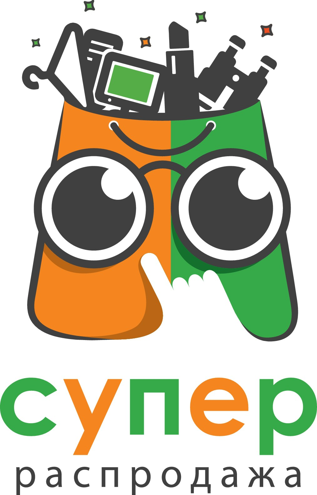 Logo Design for Russian Online store